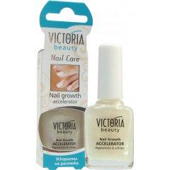 Victoria Beauty Péče o nehty Urychlovač růstu, 12 ml